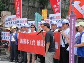 20130827基本工資至勞委會抗議:20130827_018.JPG