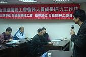 20091217-18會務人員工作坊:DSC02939.JPG