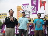 20110422五一系列記者會-反貧困、AI:P1010171.JPG