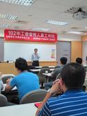 20131024-25工會會務人員工作坊:IMG_0592.JPG