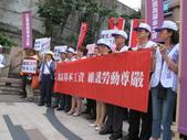 20130827基本工資至勞委會抗議:20130827_001.JPG