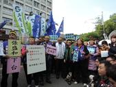 20140314反亂併爭永續:DSCN0266.JPG