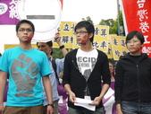 20110422五一系列記者會-反貧困、AI:P1010172.JPG