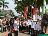 20090826聲援土銀工會反對釋股:20090826_013反對土銀釋股.JPG