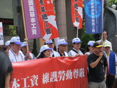 20130827基本工資至勞委會抗議:20130827_019.JPG