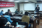 20091217-18會務人員工作坊:DSC02940.JPG