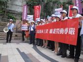 20130827基本工資至勞委會抗議:20130827_002.JPG