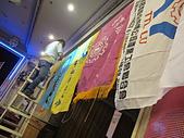 20130613全產總第五屆代表大會第二次會議:5-2代表20130613_001.JPG