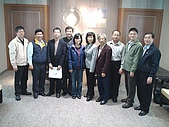 20091210-11勞動派遣保護國際研討會-石油工會曾銘恩攝:981209外賓至CLA-074.JPG