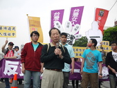 20110422五一系列記者會-反貧困、AI:P1010174.JPG