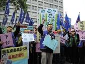 20140314反亂併爭永續:DSCN0297.JPG