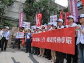20130827基本工資至勞委會抗議:20130827_003.JPG