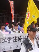 20091030工會法立法院場外動員:DSC02231.JPG