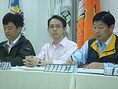 20090428五一行前誓師記者會:DSC00857.JPG