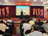 20130613全產總第五屆代表大會第二次會議:5-2代表20130613_017.JPG