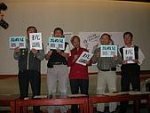 20091105抗議馬政見跳票記者會:DSCN3704.JPG