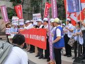 20130827基本工資至勞委會抗議:20130827_004.JPG