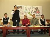 20091105抗議馬政見跳票記者會:DSCN3677.JPG