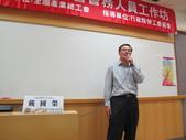 20131024-25工會會務人員工作坊:IMG_0593.JPG