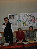 20091105抗議馬政見跳票記者會:DSCN3680.jpg