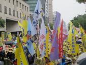 20130501官逼民反大遊行:IMG_9462.JPG