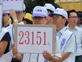 20140822勞動部新部長佈達本會前去表達基本工資調整訴求:圖04本會主張基本工資應調月薪至23151元.JPG