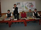20091105抗議馬政見跳票記者會:DSCN3681.JPG