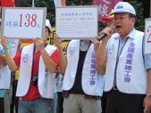 20140822勞動部新部長佈達本會前去表達基本工資調整訴求:圖05全產總主張及訴求時薪138元.JPG