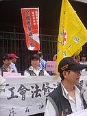 20091030工會法立法院場外動員:DSC02232.JPG