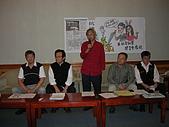 20091105抗議馬政見跳票記者會:DSCN3682.JPG