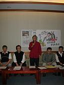 20091105抗議馬政見跳票記者會:DSCN3683.jpg