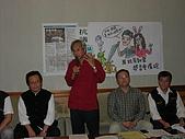 20091105抗議馬政見跳票記者會:DSCN3684.JPG