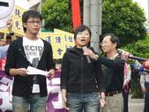 20110422五一系列記者會-反貧困、AI:P1010179.JPG