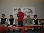 20091105抗議馬政見跳票記者會:DSCN3685.JPG