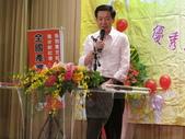 1040706全國產業總工會第五屆第4次會員代表大會:圖05費鴻泰立法委員蒞會致賀.JPG
