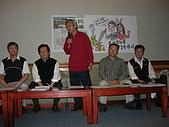 20091105抗議馬政見跳票記者會:DSCN3686.JPG