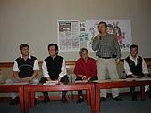 20091105抗議馬政見跳票記者會:DSCN3687.JPG