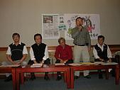 20091105抗議馬政見跳票記者會:DSCN3688.JPG