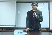 20091217-18會務人員工作坊:DSC02945.JPG