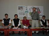 20091105抗議馬政見跳票記者會:DSCN3689.JPG