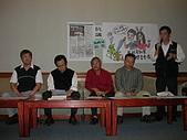 20091105抗議馬政見跳票記者會:DSCN3692.JPG
