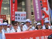 20130827基本工資至勞委會抗議:20130827_006.JPG