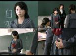 志田未來:志田未來12
