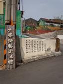 103.05.03 [台南彩繪] 關廟新光里彩繪村: