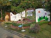 99.01.04 台北花卉展:DSCN0386.JPG