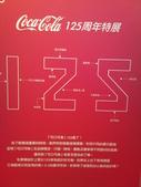 100.09.13 可口可樂125週年展@新光中山店13F:展覽地圖