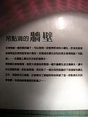 98.03.25-28 平溪+九份+陽明山:DSCN8513.jpg