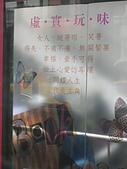 99.01.04 台北花卉展:DSCN0389.jpg
