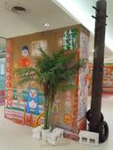 101.08.14 新天地插畫展 &愛國婦人館 &縣知事官邸(後方彩繪):