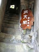 98.03.25-28 平溪+九份+陽明山:DSCN8431.jpg